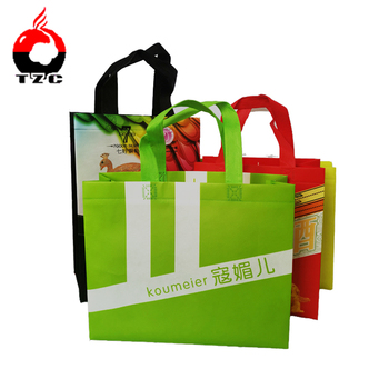printed pp laminated non woven bag with logo
