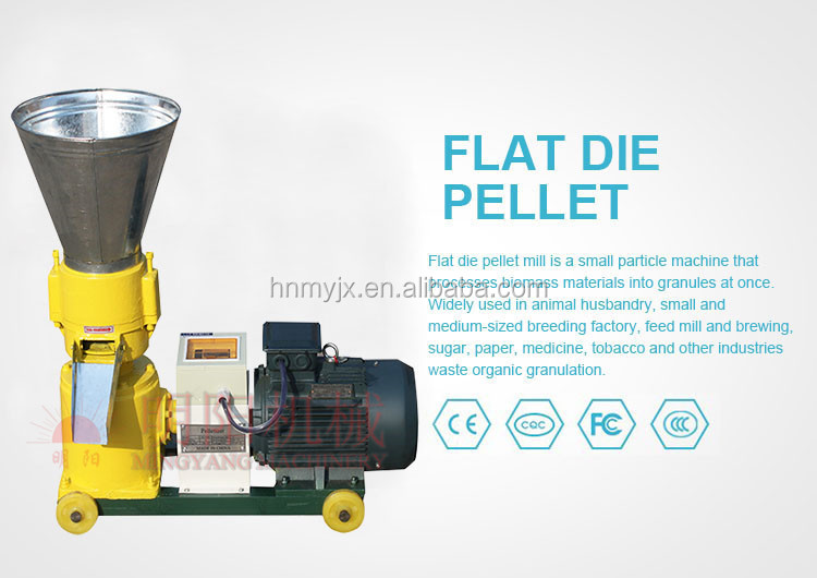 Small Volume Wood Pellet Machine 100kg/h Best Flat Die Equipment