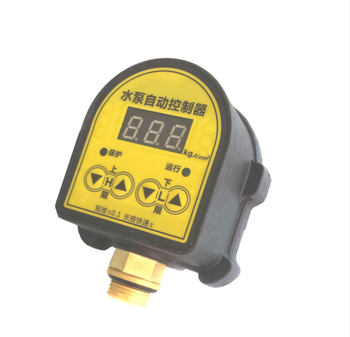 Automatic compressor pressure control switch for water pump