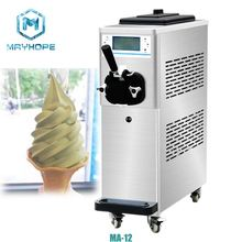 Factory Direct Supply Best One <strong>Nozzle</strong> Soft Serve Ice Cream Machine