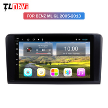 2G RAM Android 9 CAR DVD player For Mercedes Benz GL ML CLASS <strong>W164</strong> ML350 ML500 X164 GL320 <strong>GPS</strong> stereo radio