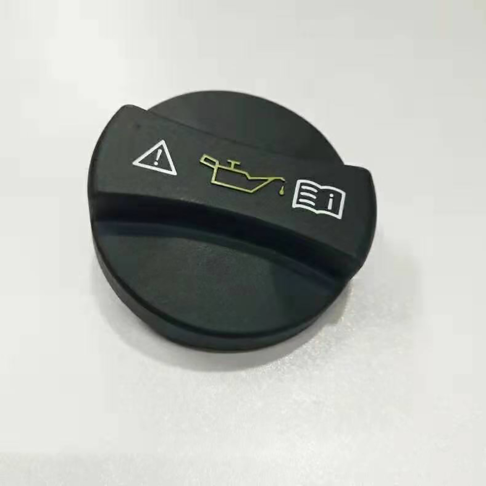 0000100285 Car Engine Oil Filter Tank Cap Cover For Mercedes-Benz