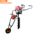 AG001-1E48F Gasoline Hand push Ground Drill 68cc Petrol Earth Auger