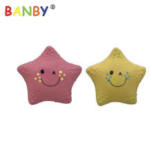 Soft Custom Hevea Rubber Star Toys Soother Biters