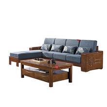 living room solid wood sofa set <strong>furniture</strong> multifunctional storage sofas