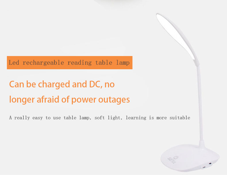 Desk lamp led charging 1200 mAh USB interface foldable desk reading charging desk lamp