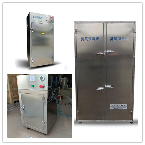 Ozone Disinfection Cabinet for Food Packaged Container Disinfection