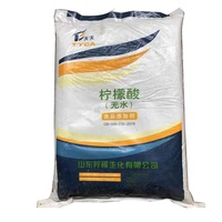 China food grade anhydrous citric acid production base