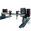 /product-detail/heavy-duty-cnc-cutting-machine-and-plasma-cutting-spare-parts-60393205644.html