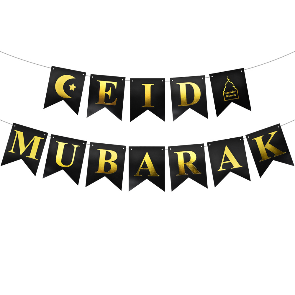 High Quality Eid Mubarak letter Balloon Foil Curtain Party Decoration SuppliesEid Mubarak letter balloon Muslim Eid al-Fitr <strong>p</strong>