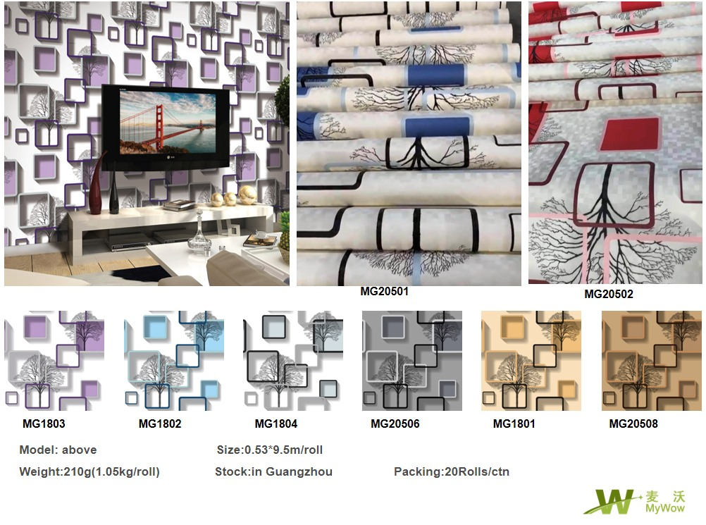 A88 wholesale  vinyl wall paper 3D modern  design wallpaper for home living room decoration