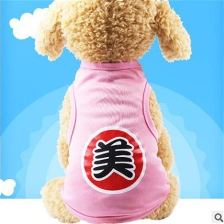 Cotton Keep Warm Pets Articles Doggy Clothing Autumn And Winter Embroidery Trendy Style Clothes