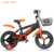china 2020 size 16 18 inches best baby kids bicycle for girls 5 7 8 9 years with basket for sale in kenya