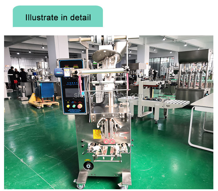 5g, 10g Automatic medicine Sugar spices powder Packing Machine