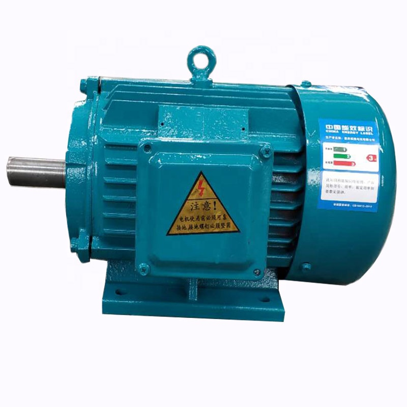 Electric machinery <strong>Y2</strong> electric <strong>motor</strong> Asynchronous <strong>motor</strong> with CE certificate