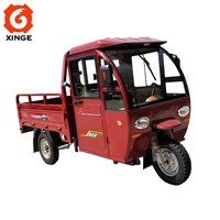 Petrol Engine Semi Closed Tricycle 200cc Cargo Tricycle