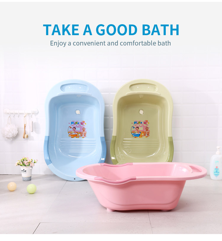 Hight quality  plastic baby bath tub baby
