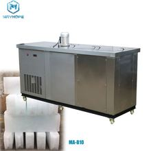 <strong>100</strong> tons Block Ice Plant Ice Block Making Machine Price for Ice Factory