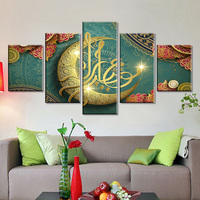 Moon painting on canvas abstract designs micro spray 5 panel Painting for living room islamic calligraphy wall decor