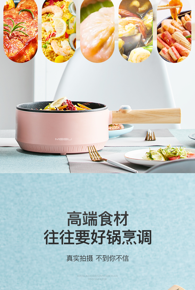 kitchen multifunction mini electric egg omelette cooker stainless steel non-stick mini egg fry pan with handle