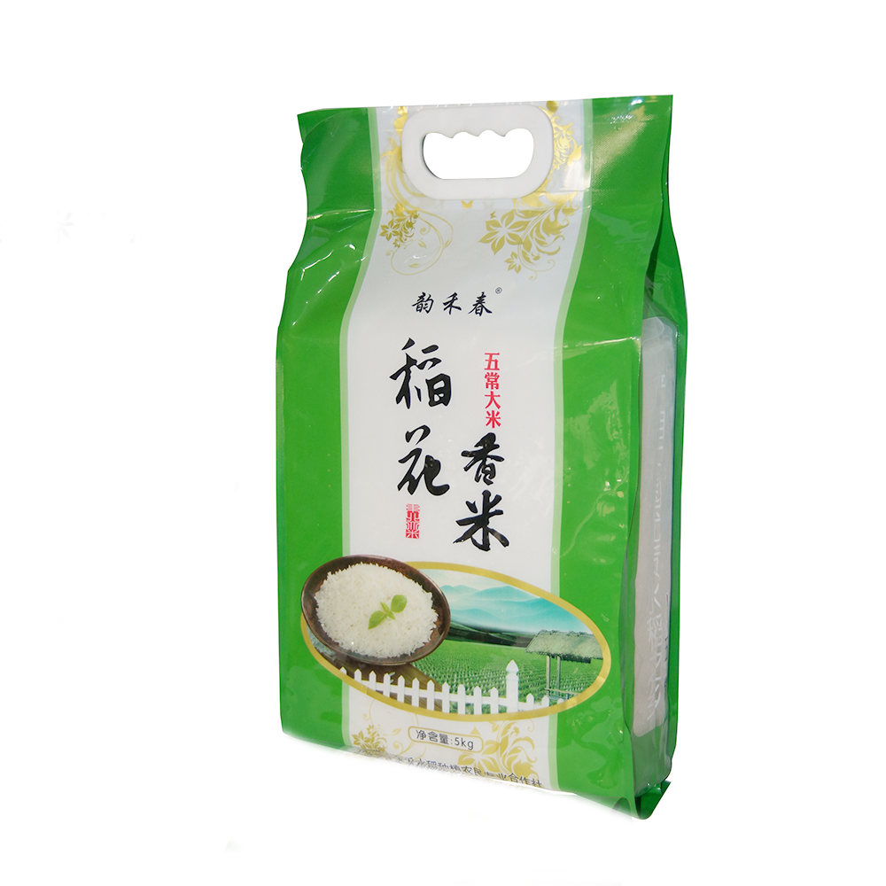 Hot sale natural organic rice quality guarantees health and safety