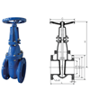 /product-detail/manufacture-extended-stem-carbon-steel-motorized-gate-valve-62235912464.html