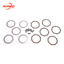 High quality clutch <strong>friction</strong> plates kit for Kinroad XT200ATV CG200 kinroad motorcycle