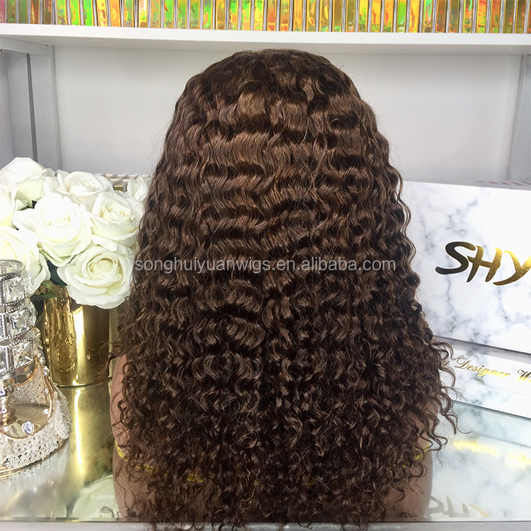 18 Inch Brown Permanent Kinky Curly Glueless Full Lace 100% Human Hair Wig