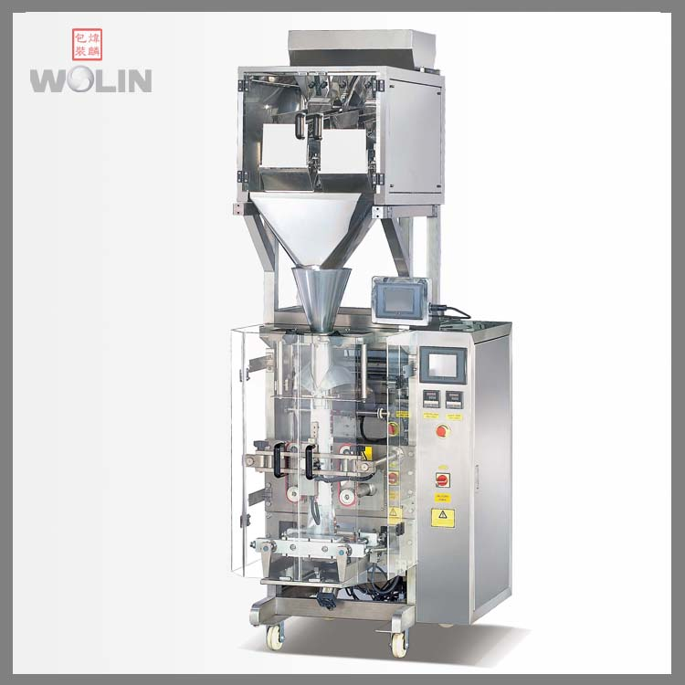 Automatic 5Kg rice granule vertical packing machine for rice sugar beans