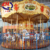 STOCK Deluxe mechanical carousel horse centerpiece ride figurines