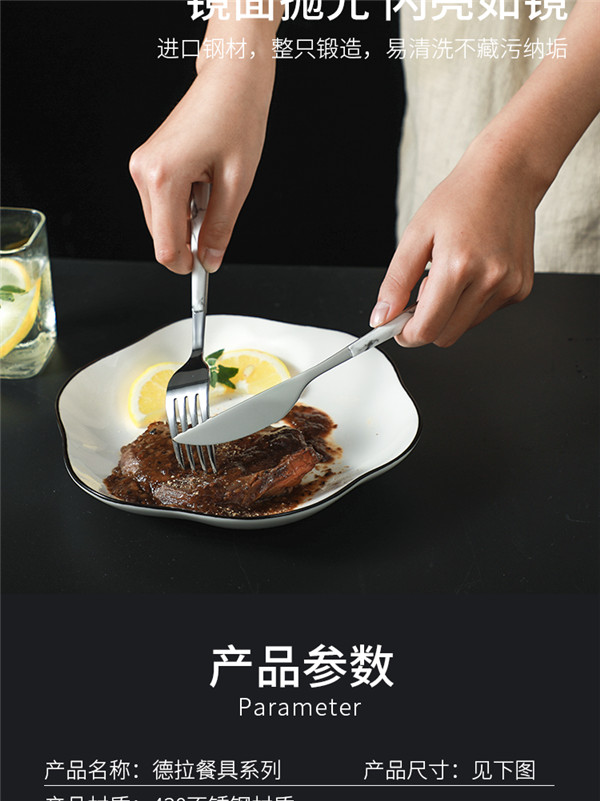 2020 New Design 18/8 Stainless steel cutlery, Knife Fork Spoon