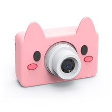 New Arrival Cute Kid's Camera CDC-03 Cartoon HD Screen Kid's Enlightenment Toy Birthday Gift Photo Video Camera