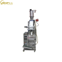 New Design Sugar,Spice,<strong>Rice</strong>,Powder Sachet Small Packing Machine Combines With Vacuum Conveyor