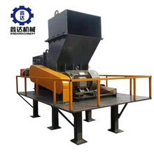 <strong>Scrap</strong> Motor Electric Washing Recycling Machine Processing For Sale