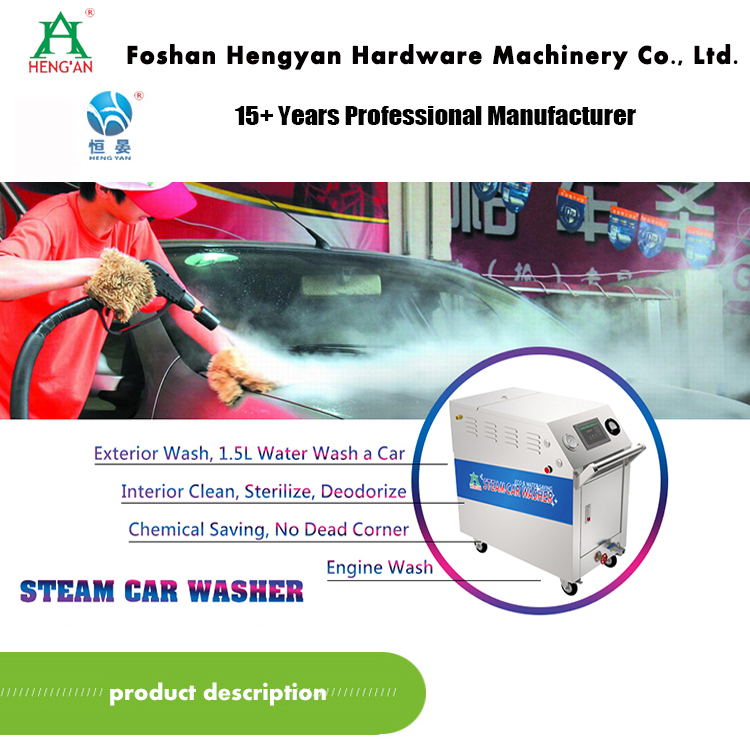 220V water saving high pressure electric steam car washer