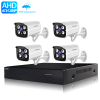 1080P night vision p2p ipc ip cameras with ahd dvr 4ch h.264 4ch ahd kit