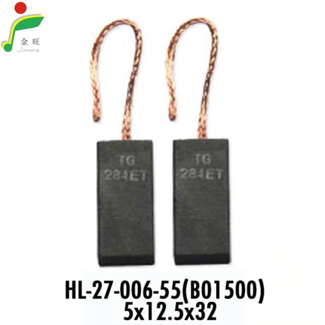 Lavatrice Spazzola Di Carbone INSERTI x 2 si adatta Servis L94MF7