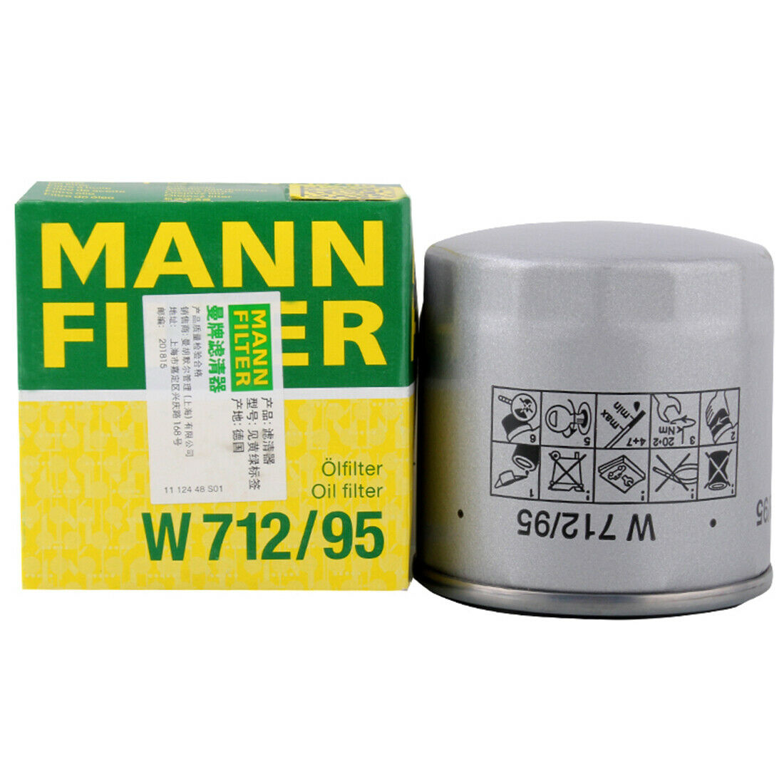 Mann <strong>W</strong> 712/95 Engine Spin-on Oil Filter for Audi A3 Q3 Volkswagen Jetta PH11457