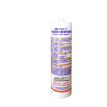 Waterproof aquarium silicone sealant <strong>adhesive</strong> to fish glass