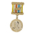 Wholesale Custom Metal Army Military Style Military Medals