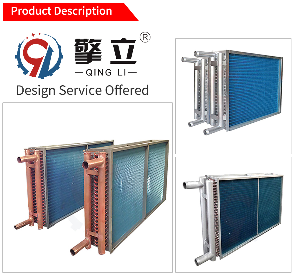 Factory Customized Wholesale Evaporative Condenser Air Conditioner Parts Heat Exchanger Coil