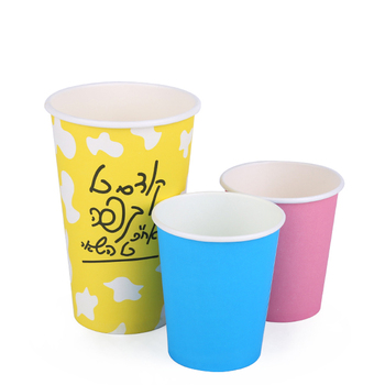 Impervious Compostable personalized Recycled paper coffee cups
