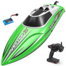 Volantex Vector XS ABS plastic Popular fashion high speed rc boats