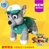 /product-detail/2019-newest-ride-for-kids-plush-stuffed-electric-battery-operated-rider-animals-on-wheels-62218841386.html