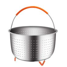 Larger Capacity 6qt pressure cooker steamer basket with handle