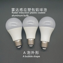 Radar induction plactic coated aluminum bulb 5W 7W 9W E27 B22 Special radar induction <strong>module</strong> 3v <strong>1w</strong> 2835chip