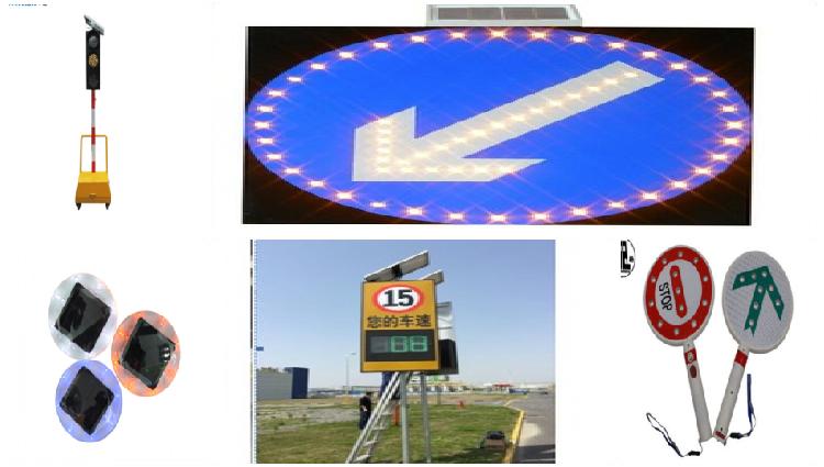 Aluminum roundabout arrow sign