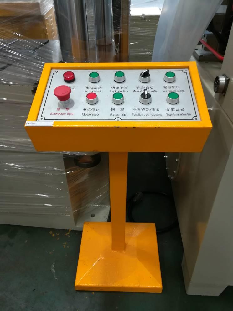 500T press machine YQ32 series hydraulic press machine YQ27-500T