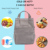 Reusable Custom Logo Lunch Bag Cute Strips Polyester Lunch Tote for Meal Prep Bento