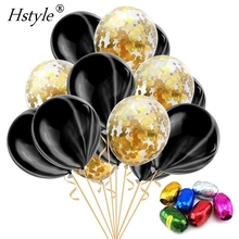12Inch 15Pcs Confetti Balloons Decorations Set With Marble Balloon, Latex Balloon Bouquet On Amazon SET329